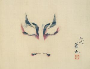 清荒神清澄寺 迎春にふさわしい企画展「新春を愉しむ」開催中
