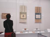 境内の紅白梅を愛で史料館で企画展を愉しむ