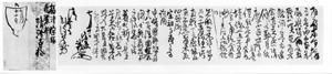 鉄斎美術館で「鉄斎―書簡が語る名作秘話―」開催中