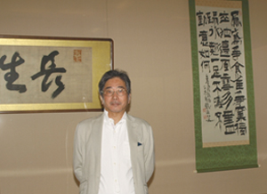 作家 増山 実さんと観る 「鉄斎の書―自在の筆あと―」