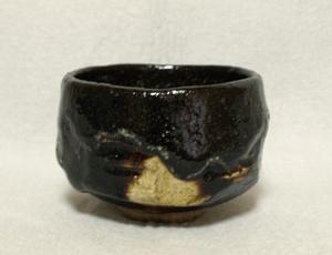 清荒神清澄寺 史料館では、 今年の干支「酉年」に因んだ名品の展示