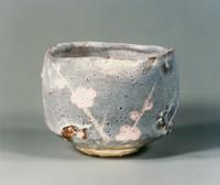 清荒神清澄寺「史料館」では 「荒川豊藏―美濃古陶の再現と創造―」展開催中